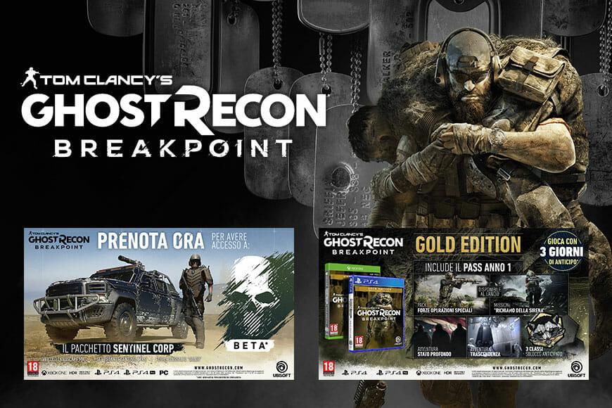 ghost-recon-breakpoint-pre-order-bonus