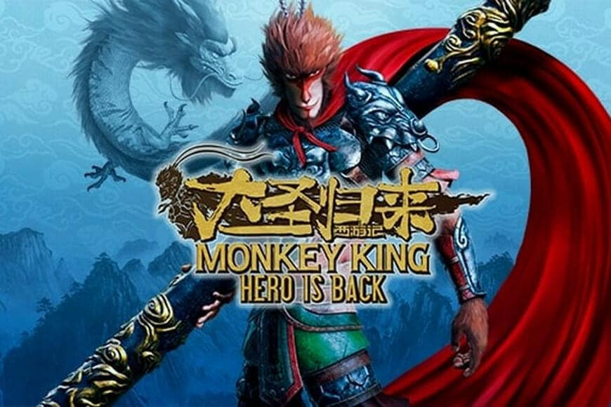 monkey-king-hero-is-back-ONGAME (2)