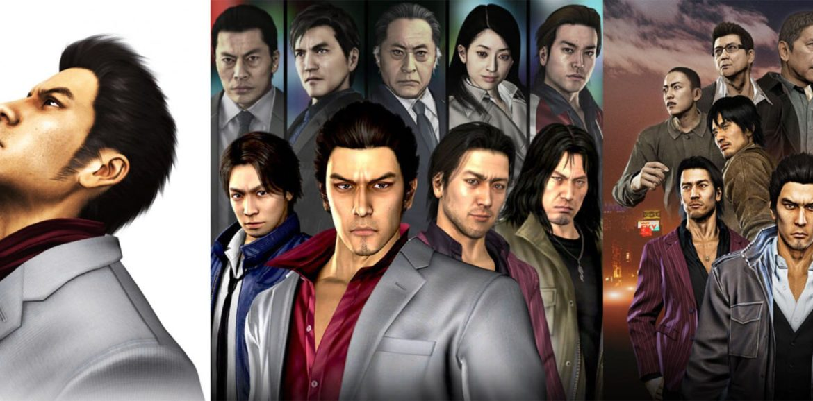 The Yakuza – Remastered Collection
